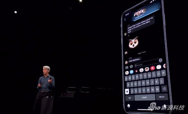 """iOS系統終於""""黑化"""""""