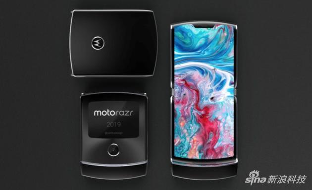 摩托羅拉可摺疊手機渲染圖