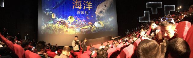 """第八届北京国际电影节""""科技单元""""开幕"""