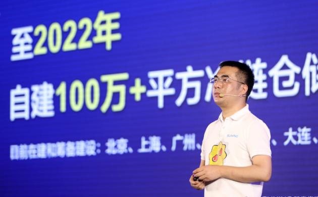 苏宁姚凯:2022年建成全球最大冷链仓 达百万平方