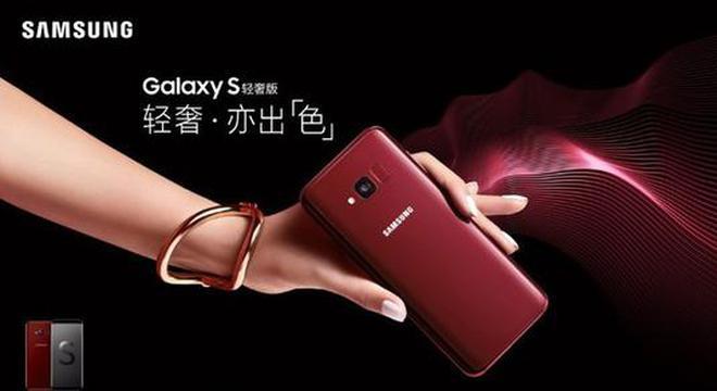 三星Galaxy S轻奢版将至 外观非常出彩