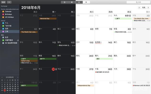 日曆:淺色模式與深色模式對比