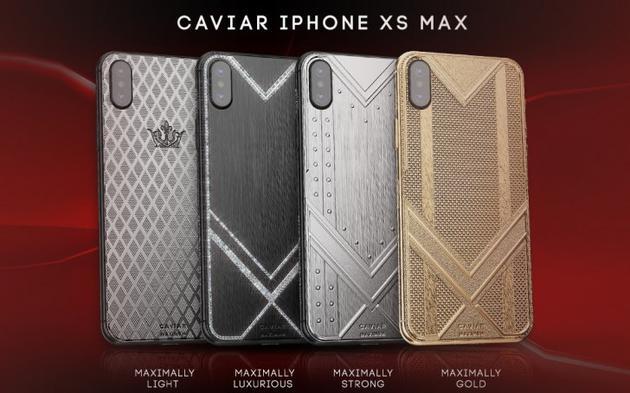 奢侈版iPhone XS Max