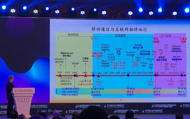 利高国际网站 - 中巡天津公开赛本周将战 滨海森林将连续三年办赛