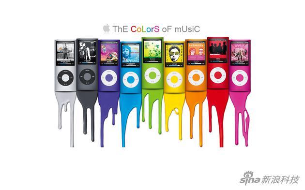 iPod音乐播放器的多彩时代