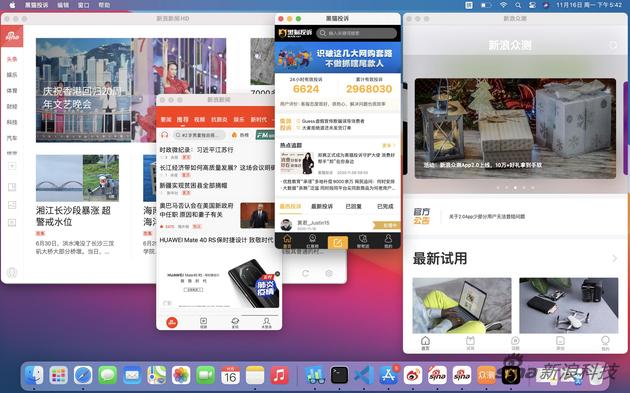 苹果M1电脑上手:一次远超预期的开局 一场不动声色的变革