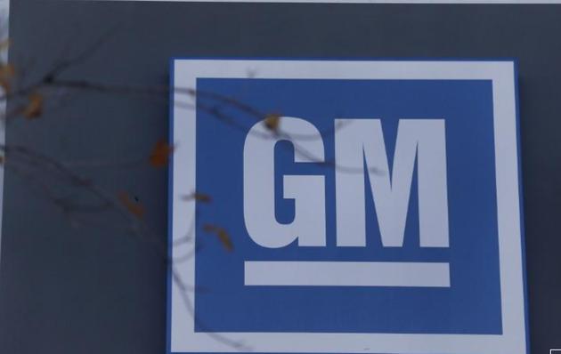 GM将投资1亿美元升级设备 为生产自动驾驶汽车做准备