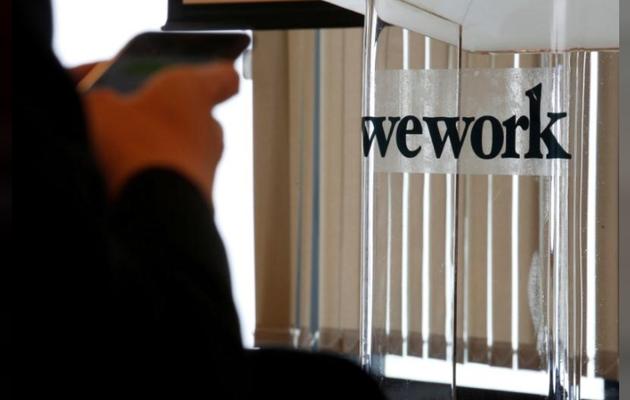 传WeWork斥资4亿美元收购联合办公公司裸心社