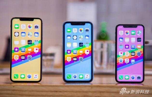 國內三大電商平臺紛紛下調iPhone售價