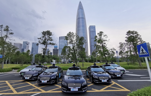 自动驾驶公司AutoX完成1亿美元A轮融资 东风汽车领投