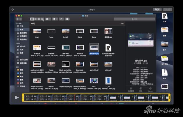 新增對視頻實時剪輯無需打開其他App