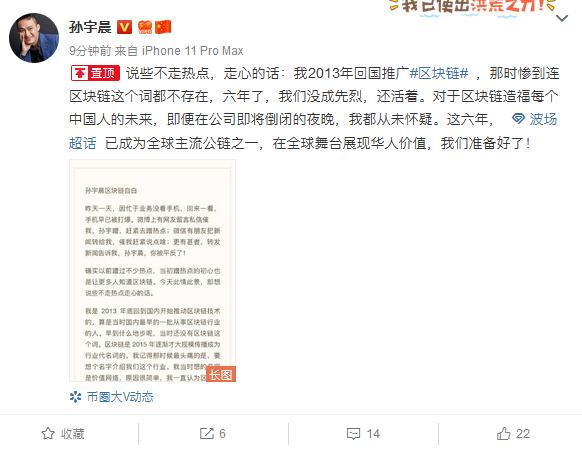 「网络四季彩平台有托吗」山东梁宝寺煤矿火灾困11人 正持续输送冰块下井降温