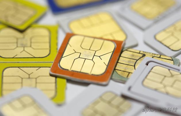SIM卡是运营商的最后一道关卡