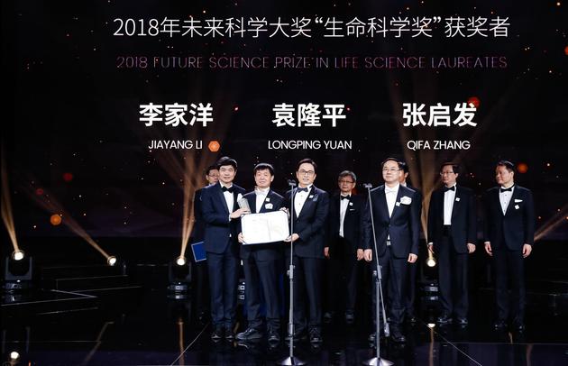 [财经]袁隆平获未来科学大奖 获奖感言一览