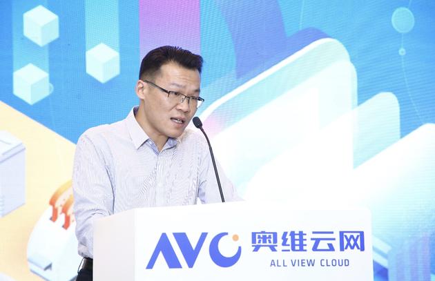 中国电子信息联合会副秘书长李杰
