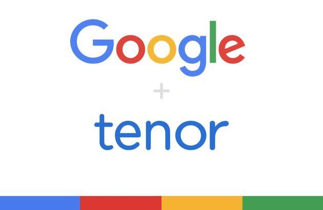 谷歌收购GIF图片搜索平台Tenor 努力改进GIF服务