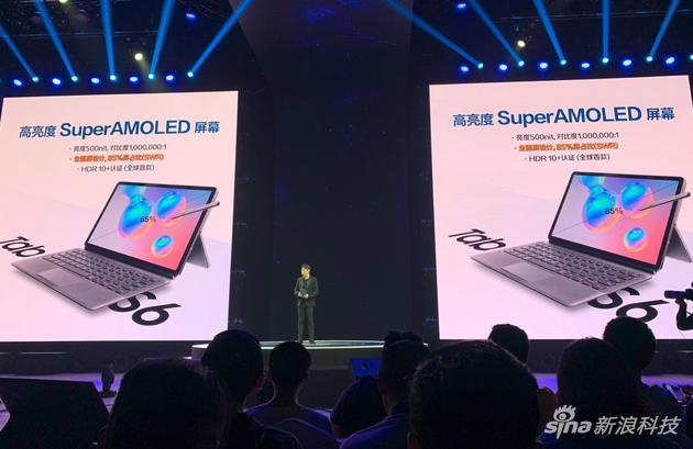 Tab S6平板電腦