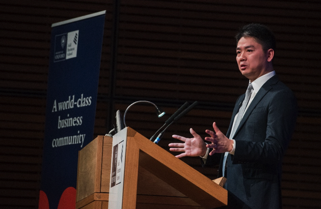 劉強東在牛津大學演講