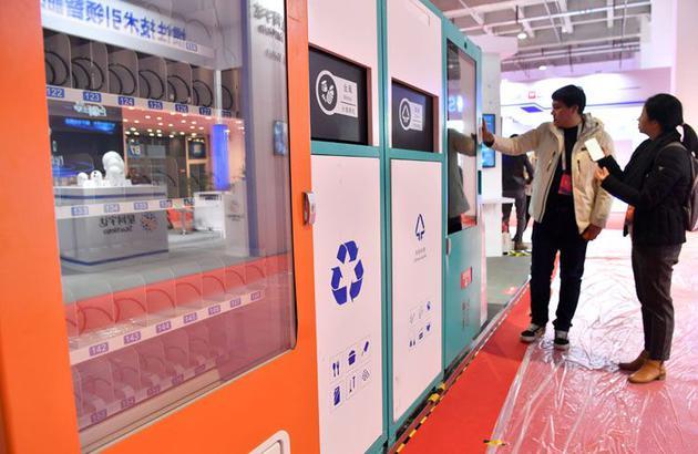 带赌博的网络游戏|中国电科董事长熊群力:大力推进新型智慧城市建设