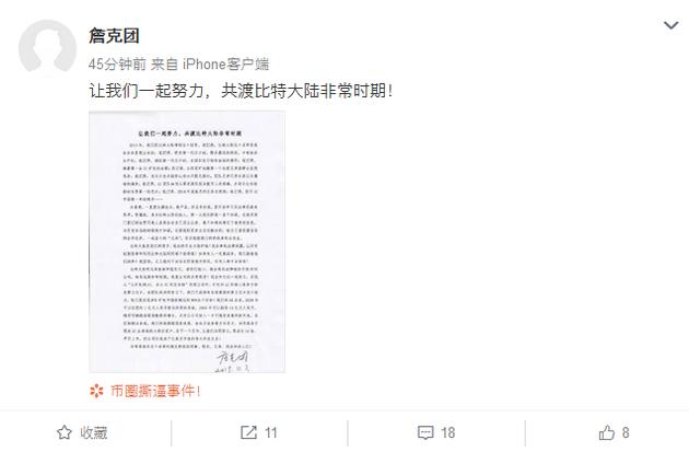 乐虎直播体育app 茅台一高层被免职30天后,双开