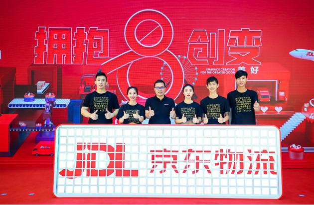 京东物流CEO王振辉全员信:未来聚焦开放、技术和全球化
