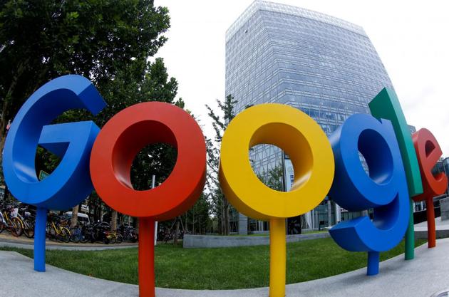 谷歌将投资6.9亿美元在丹麦修建新数据中心