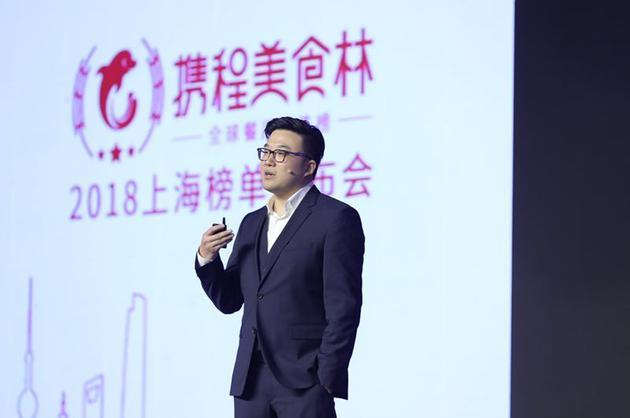 携程美食林CEO刘骁舟