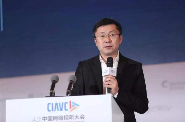 第六届中国网络视听大会上,龚宇发表演讲