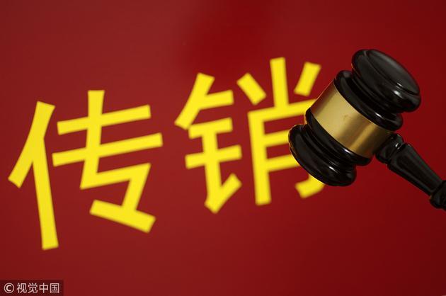 ▲资料图 来源:视觉中国
