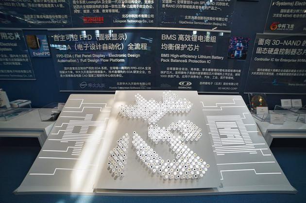 现场展示的不同用途的国产芯片。新京报记者 郑新洽 摄