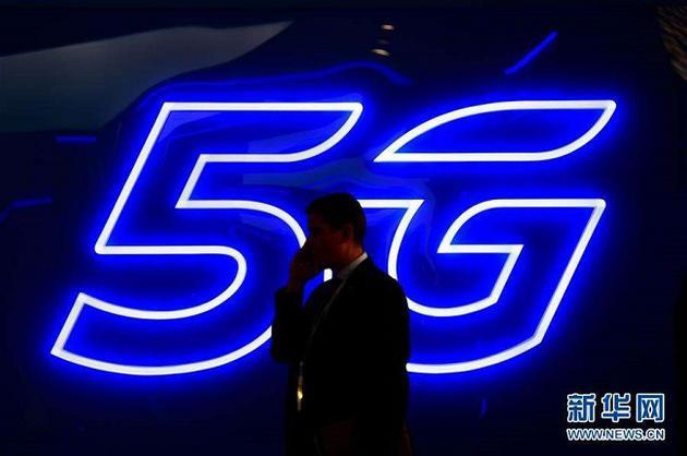 专家:刚起步的5G 网速可能没你想得那么快