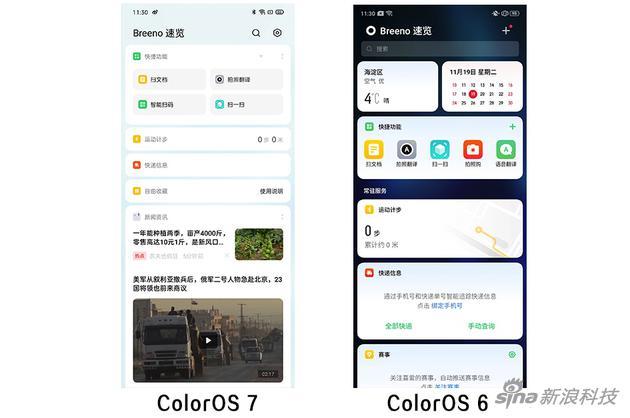 郑州葡京国际,二代征信系统全面袭来:防欺诈增强 出共同还款责任