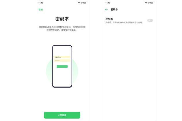 韦德国际体育app-孙红雷携妻子秀恩爱,网友竟然拿王宝强来提醒他!