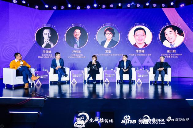 ag亚游国际集团维护-加快完善金融基础设施体系