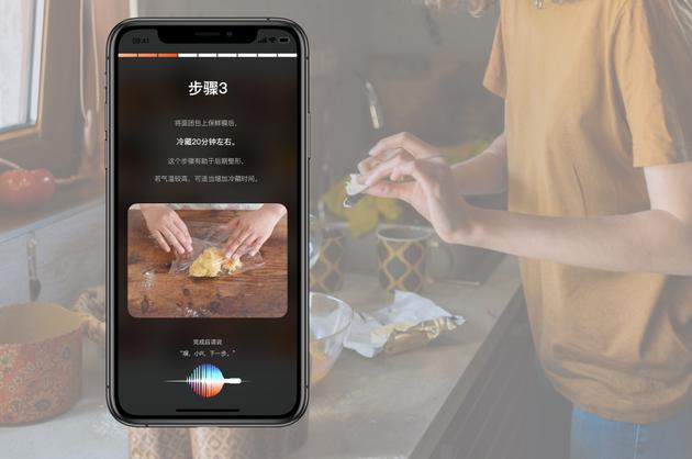 《【杏耀app注册】第五届移动应用创新大赛惊喜满满 苹果仍为教育向前开路》