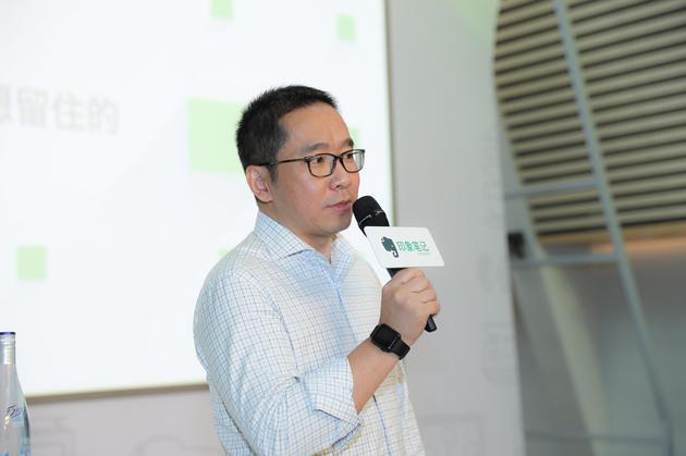 印象笔记CEO唐毅