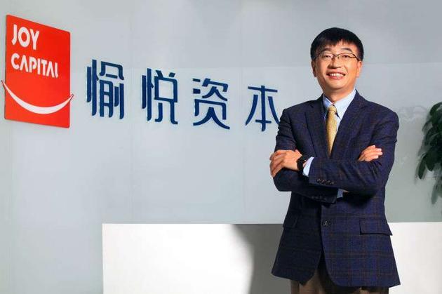 摩拜单车董事、愉悦资本创始及执行合伙人刘二海