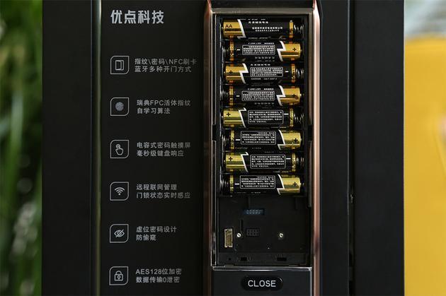 电池盒和Zigbee模块接口