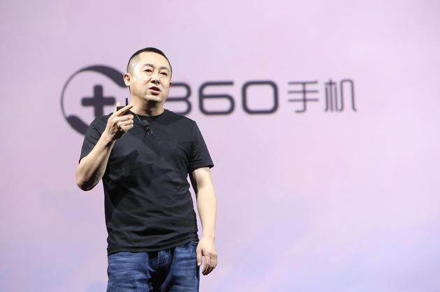 360否认手机业务总裁李开新将离职
