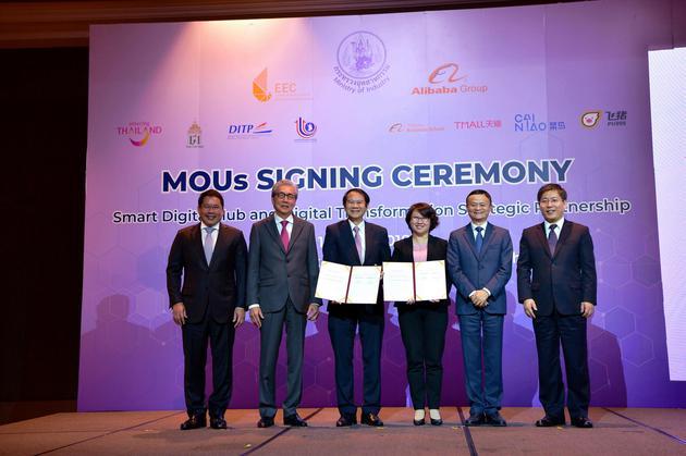阿里与泰国政府签订合作备忘录 帮助泰国农民发展
