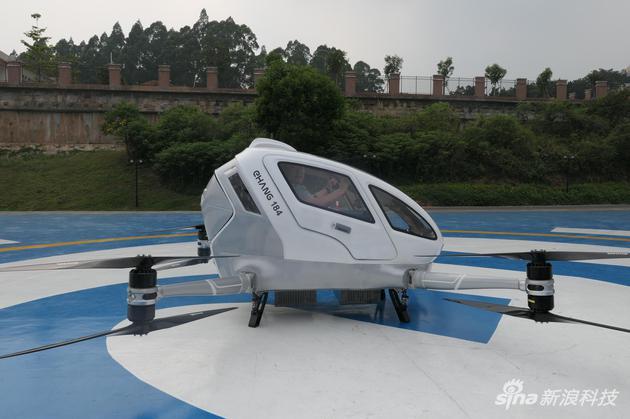 外形像个小型直升机