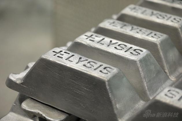 世界上第一块通过无碳熔炼过程产生的铝。