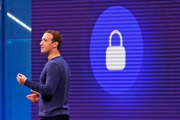 又一款Facebook应用或泄露数据:涉及多达300万用户