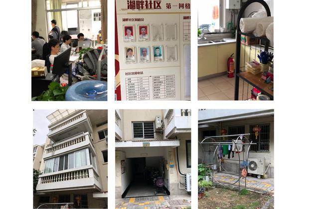 """1999年,马云等""""十八罗汉""""在杭州湖畔花园公寓里成立阿里巴巴,现在这里是阿里巴巴的内部孵化器"""