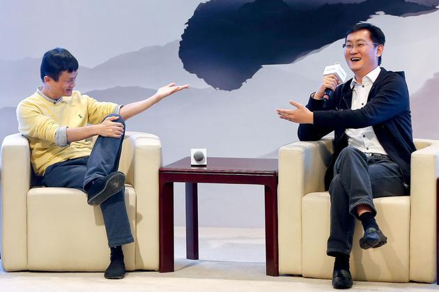马云(左)和马化腾(右)
