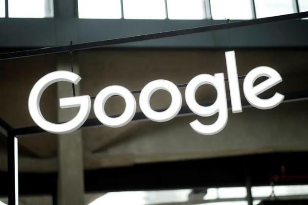 传欧盟本月向谷歌开出巨额罚单 但因特朗普访欧推迟