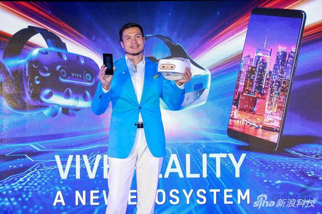 HTC發佈新旗艦U12+