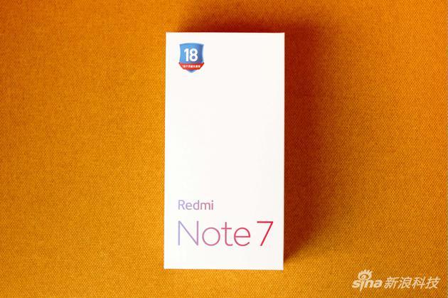 红米Note 7包装盒