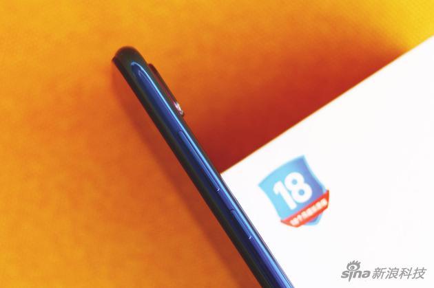 红米Note 7