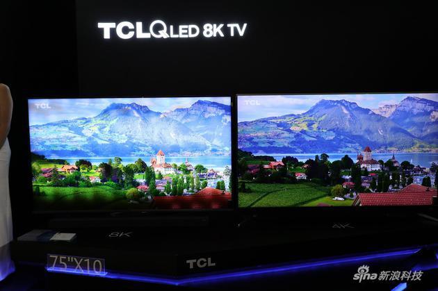 75英寸8K量子点屏幕X10电视